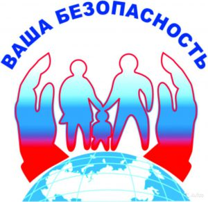 Охрана школ в Зеленограде