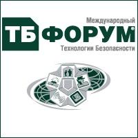 ТБ форум 2017